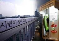 한국 자살률, EU 평균보다 2배 이상 높아