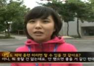 '바둑 요정' 이슬아가 돌연 삭발하고 나타난 이유