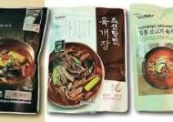 [라이프 스타일] 푸짐한 건더기, 진한 국물맛 … 최강 마트 육개장은?