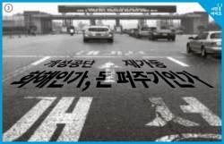 [시민마이크] 개성공단 재가동 화해인가, 돈 퍼주기인가