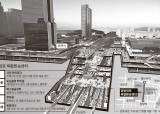 영동대로에 하루 63만 명 찾을 '한국판 라데팡스' 짓는다