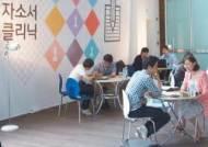 [인재경영] 직무별 맞춤 채용 프로세스로 글로벌 인재 확보