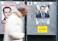'의석수 0' 프랑스 집권당, 총선서 과반 의석 확보 전망