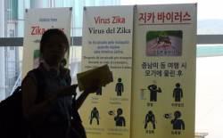 몰디브에서도 '지카바이러스' 확진자 발생...국내 20번째 환자