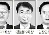 1·2·3차장 모두 국정원 출신 … 정치색 빼고 내부 개혁 강력 추진