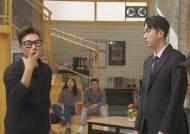 """'오빠생각' 슬리피 """"예능인 아닌 래퍼 꿈 이루겠다"""""""
