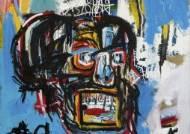 도쿄 집에서 뉴욕 경매 나온 1240억원 미술품 낙찰받은 남자