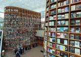 책, 문화 체험과 소통의 매개체로 떠오른다