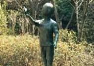 비운의 입양아 현수 동상 미국에도 세운다