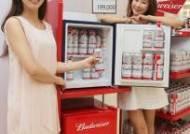 이마트, 홈술족 겨냥 맥주 전용 냉장고 출시