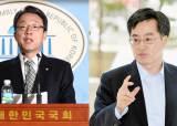 """""""4대강 사업때 반대 의견 냈느냐""""는 질문에 김동연 후보자의 대답"""