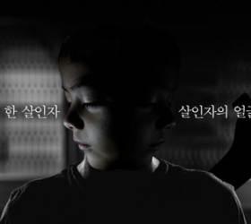 """""""소년 범죄는 인재(人災)…괴물 같은 아이 양성하는 사회 바꿔야"""""""