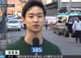 강도 잡은 '한양대 훈남', KBS '<!HS>학교<!HE> <!HS>2017<!HE>' 주인공 캐스팅