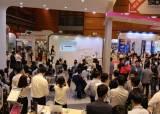 디오, 서울국제 치과기자재전 참가···1500명 다녀가