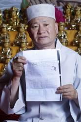 교화시설 끌려갔다 탈출해 불교에 귀의한 혜법스님의 50년만의 가족 찾기