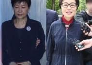 박근혜·근령 나란히 법의 심판대…'박정희家' 기구한 운명
