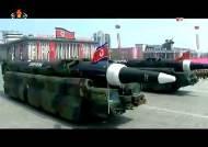 """北, """"연내 머지않아 ICBM 발사""""…한미 정보 당국 """"가능성 크다"""""""
