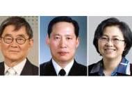 靑, 장관 인사 발표...교육 김상곤·법무 안경환·국방 송영무