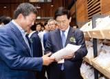 폴바셋 성공시킨 재계 대표 미식가 김정완 매일유업 회장