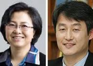 낙동강 페놀 피해자서 장관으로 … 김은경, 사드부지 환경평가 맡아