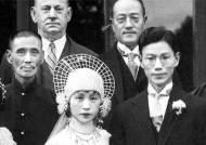 [삶과 추억] 거물 외교관 2명 내조한 중국 근현대사 증인 옌유윈