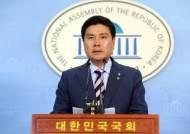 """바른정당 지상욱, 당 대표 경선 출마 """"기성정치 확 뒤집겠다"""""""