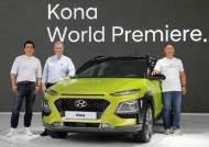 글로벌 트렌드 조준, 현대차 소형 SUV 코나 첫선