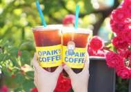 비싸진 커피값을 바라보는 소비자들의 불편한 시선