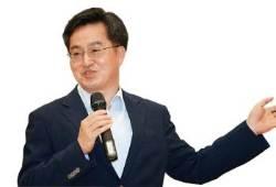 """[저서로 보는 김동연 경제부총리의 정책관]  """"한국은 초갈등 사회, 원인은 기울어진 사회 구조"""""""
