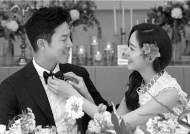 """성유리 """"김지현 3승·메이저 우승 축하…울 서방 최고"""""""