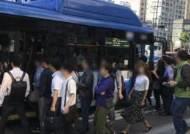 출근길 만원버스 구간만 '반복운행'…서울시 '다람쥐버스' 시범운행