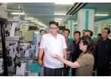 미사일 시험발사 참관 뒤 11일만에 나타난 김정은, 민생 챙기기 나서