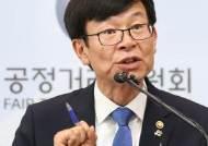 """김상조 """"재벌은 기업정책 파트너, 4대 그룹 먼저 만나겠다"""""""