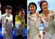 한국 펜싱, 亞선수권 9연패 우승 확정…반가운 영광의 주역 보니