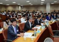 법관회의, 대법원장에 '사법행정권 남용 인정' 요구