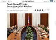 """러 국방부 """"시리아 서부 상공의 모든 국제연합군 비행체, 공격 타깃"""" 경고"""