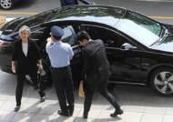 하이브리드ㆍ대중교통ㆍ에쿠스…외교안보 수장들의 각기 다른 관용차