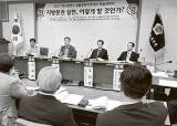 """""""돈·권력 중앙 집중 막아야"""" """"개헌 논의 땐 지자체장도 참여"""""""