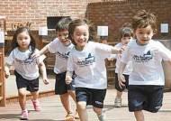 [2017 대한민국 교육브랜드 대상] 감성놀이 프로그램으로 유아 IQ·EQ·SQ 향상