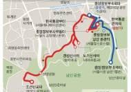 [단독] 부끄러운 역사 흔적 돌아보는 여행 … 서울 남산 '다크 투어 코스' 생긴다