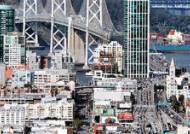 샌프란시스코 도심 '소마' 스타트업 메카로 떴다