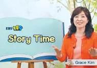 [2017 고객사랑브랜드대상] 흥미 유발해 스스로 공부하게 하는 영어 학습법