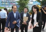 서울교육청, '학교폭력 축소' 의혹 숭의초 감사 착수