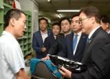 '추경' 장외 여론전 나선 민주당