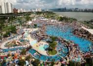 한강 수영장ㆍ물놀이장 8곳 중 5곳 내일 개장…우리 동네는?