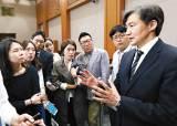 [월간중앙] 문재인 정부 검찰개혁의 급소는? 檢 권력 속성에 훤한 대통령 '셀프 개혁 어림없다'