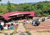 [르포 | 일본에서 배우는 '지방소멸' 극복기] 창의와 협동으로 일군 '이토록 멋진 마을'