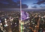 LA 복판에 73층 랜드마크, 한진이 스카이라인 바꿨다