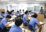 [열려라 공부] 근의 공식도 모르던 세호, 학원 끊고 '공부 탐험대' 했더니 수학 전교 39등
