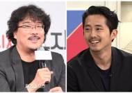 봉준호 감독 '비정상회담' 깜짝 전화연결, 스티븐연 비화 공개